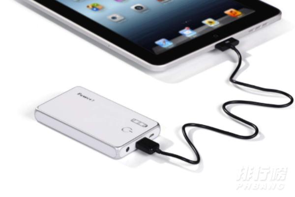 20000毫安的充电宝能否带上飞机_飞机上携带充电宝标准2021
