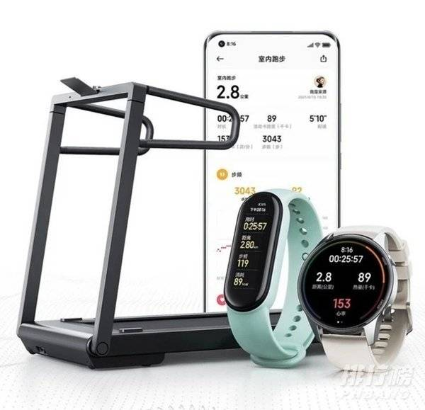米家跑步机 如何连接手机_米家跑步机连接手机方法