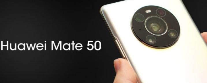 华为新款手机即将上市2021_华为新款手机有哪几款2021