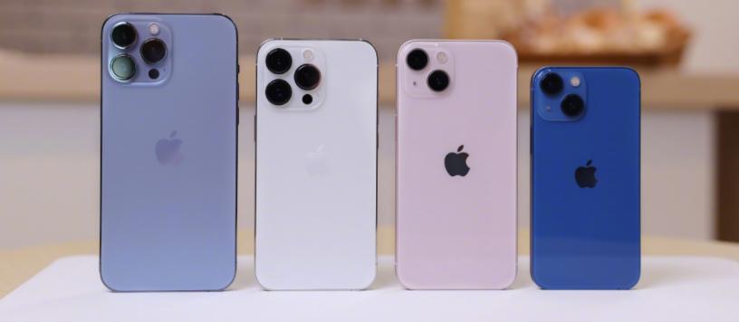 iphone13粉色和白色哪个好看_iphone13粉色和白色对比