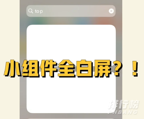 iOS15正式版bug汇总_iOS15正式版有哪些问题