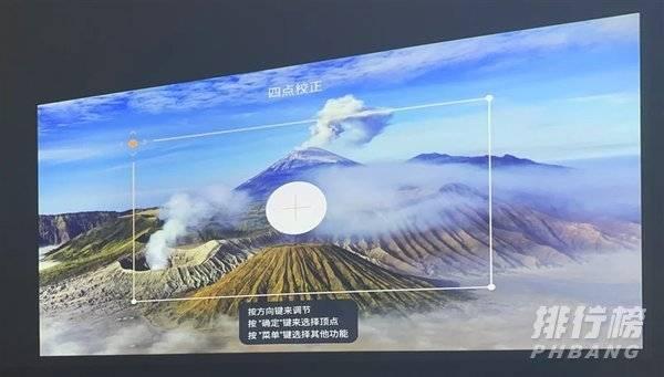 联想投影仪t500评测_联想投影仪t500全面评测