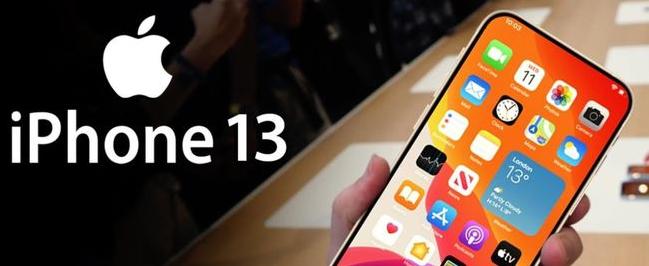iphone13和华为p50区别对比_哪款更值得入手