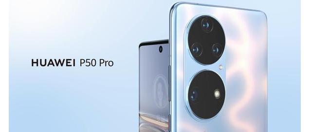 苹果13mini和华为P50Pro对比_哪款更值得买