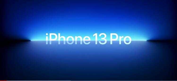 iphone13promax屏幕材質_iphone13promax屏幕介紹