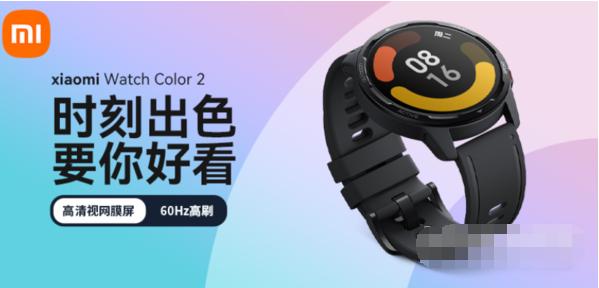 小米手表color2开箱视频_小米手表color2深度评测