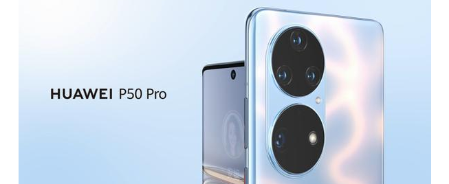iphone13pro和华为p50pro拍照对比_哪款拍照效果更好