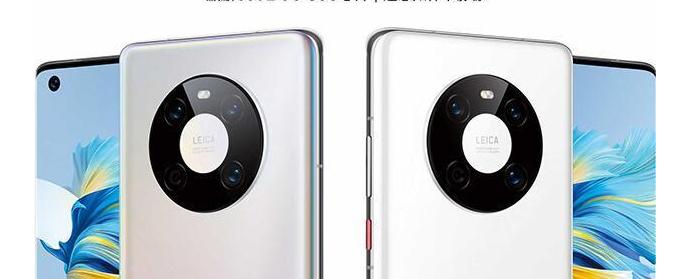 华为nova9pro和华为mate40e对比_哪款更值得买