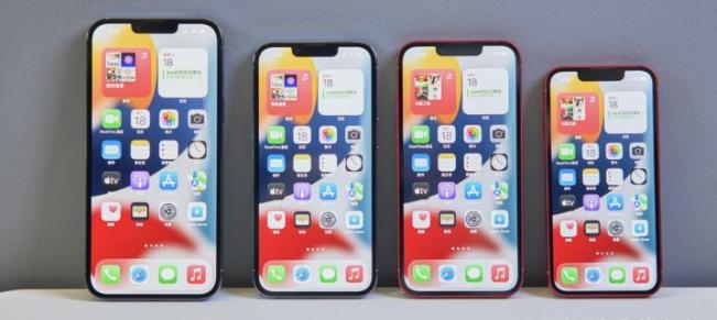 iPhone13和13mini怎么选_哪个更值得买