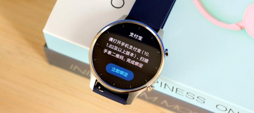 小米手表color2怎么调时间_调整时间方法
