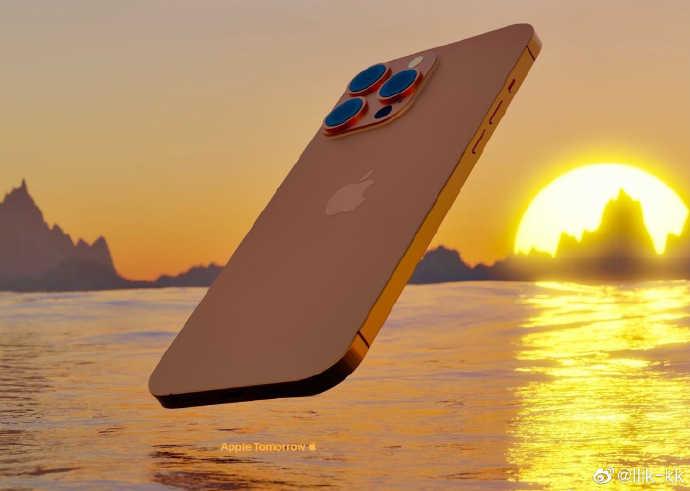 苹果13promax价格128g_大约售价多少钱