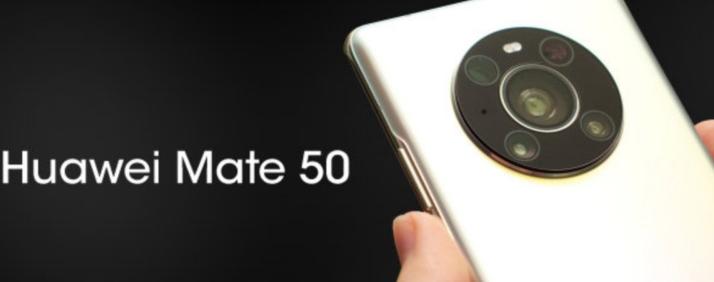 华为mate50支持鸿蒙3.0系统吗_华为mate50支持鸿蒙吗