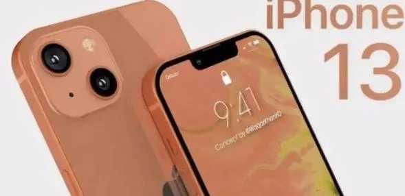 iphone13mini和iphone13区别_哪个值得买