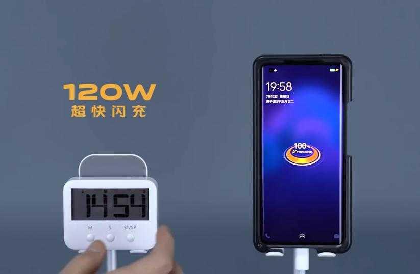 为什么国产手机120w快充iPhone却只有20w?