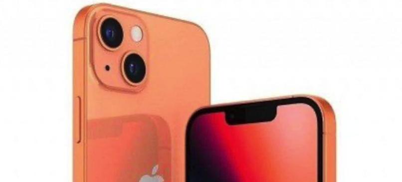 iPhone13Pro怎么拍摄动图_拍摄动图方法