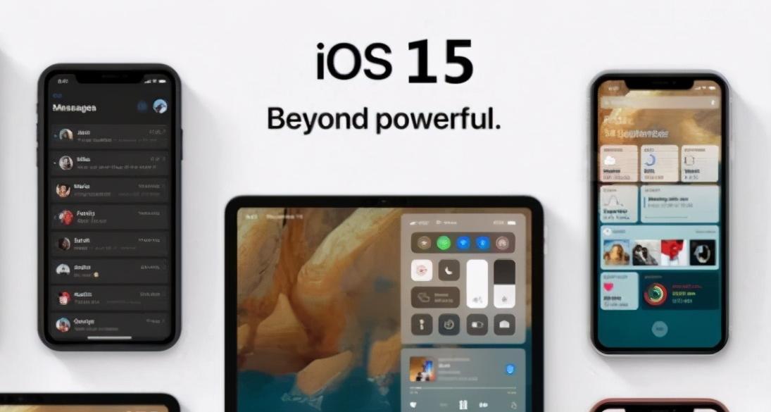 ios15正式版能降级吗_ios15正式版能退回14吗
