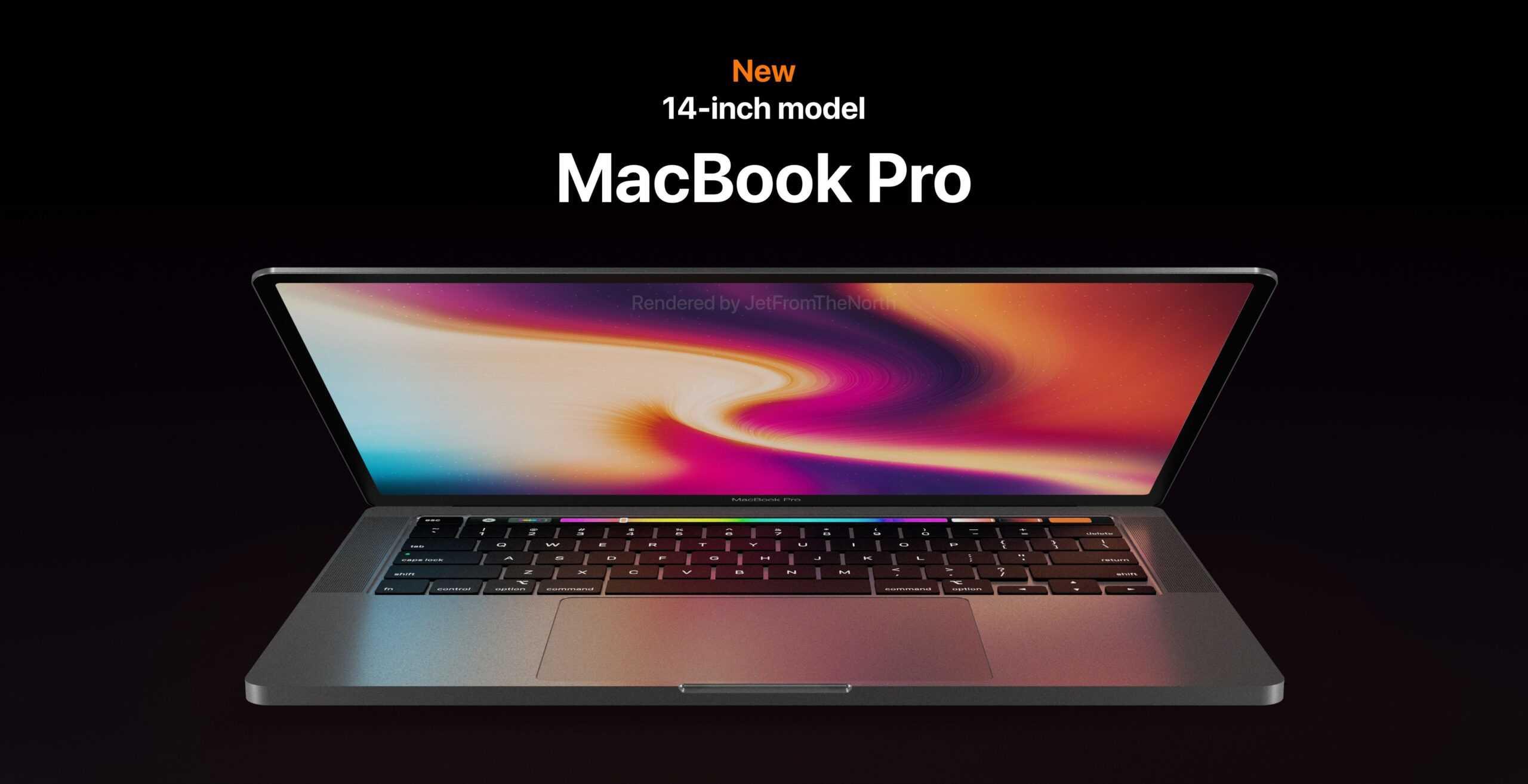 macbookpro2021款几月上市_预计发布时间