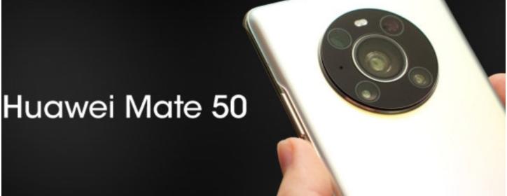 华为手机2021新款什么时候上市_2021新款华为手机有哪些