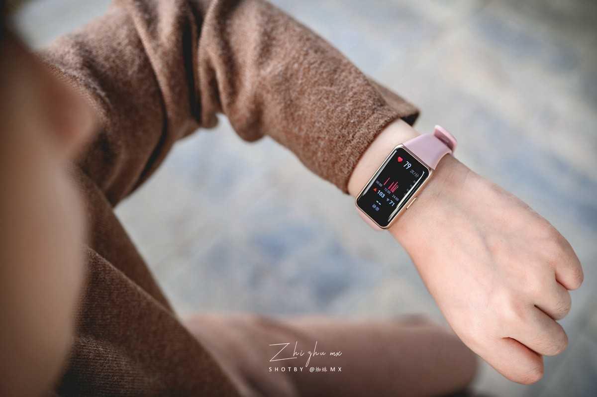 华为手环6怎么设置NFC?