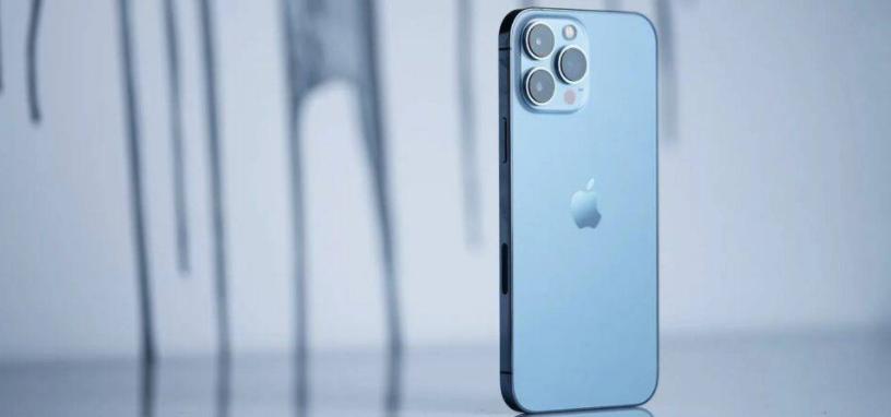 苹果13pro参数配置详细_苹果13pro参数价格