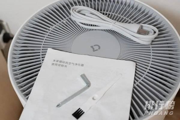 米家循环风空气净化器评测_米家循环风空气净化器值得买吗