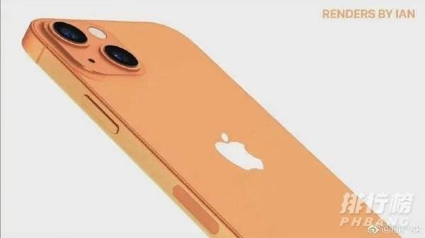 iPhone13拍照翻车_iPhone13拍照翻车自带炫屏