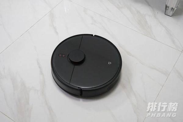 米家集尘扫拖机器人评测_米家集尘扫拖机器人好用吗