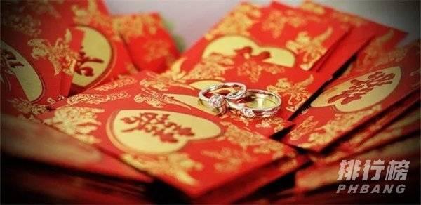 2021年全国彩礼排名_2021年结婚彩礼多少钱