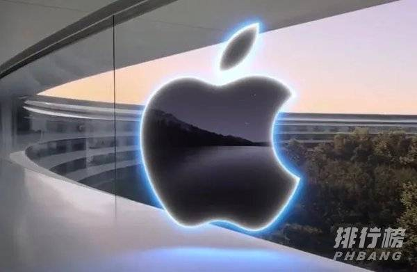 苹果18日新品发布会直播在哪看_苹果发布会直播入口