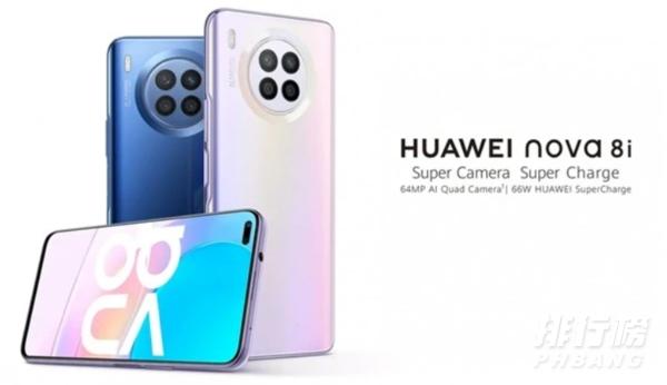 华为nova8i在中国是什么型号_在中国什么时候发售
