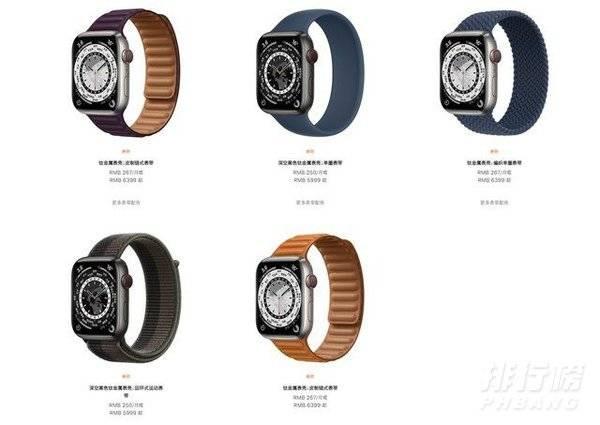 Apple Watch Series 7价格_Apple Watch Series 7多少钱