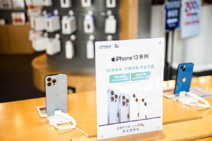 苹果13手机卡怎么安装?苹果13怎么插卡