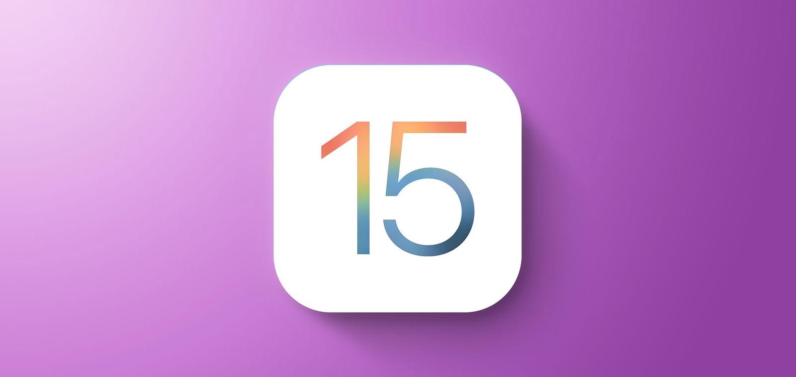 ios15.0.2有什么缺点_ios15.0.2的缺点