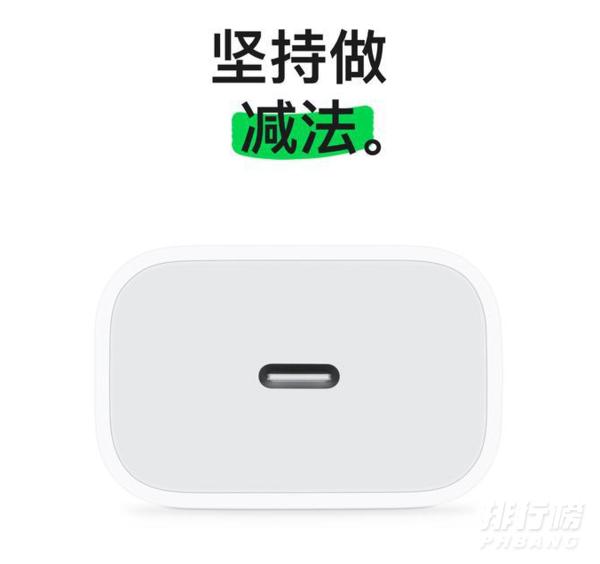 iphone 13有充电器吗_苹果13手机配充电器吗