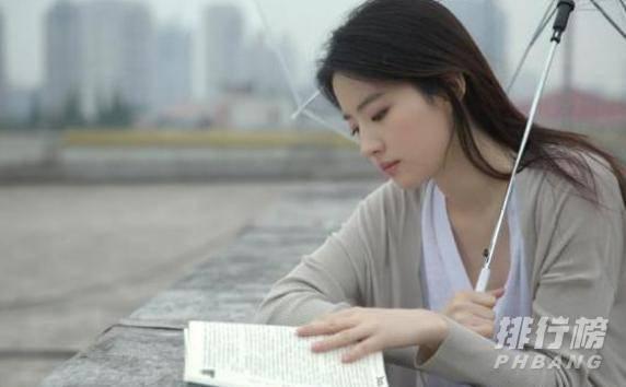 2021中国高校校花排名_中国十大最美校花排行榜