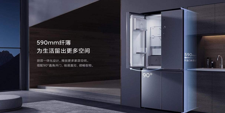 米家冰箱尊享版价格_多少钱一台