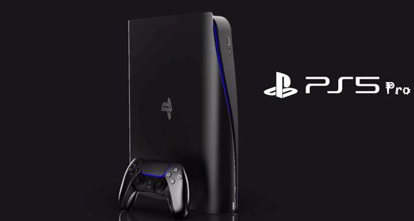 索尼PS5Pro曝光_索尼PS5Pro最新消息