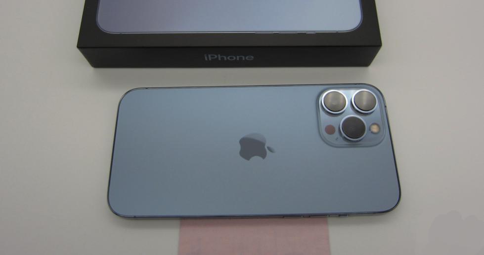 苹果13promax价格多少_多少钱