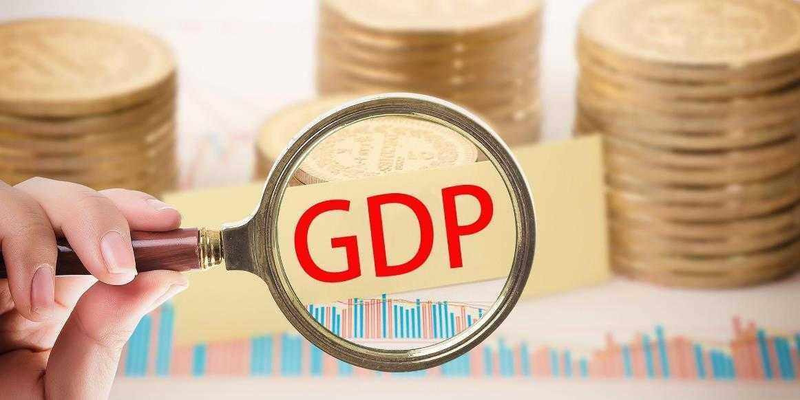 2021年全国城市GDP最新_全国城市GDP排名2021最新排名