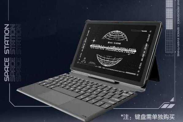 a豆平板电脑3航天版怎么样_a豆平板电脑3航天版值得买吗