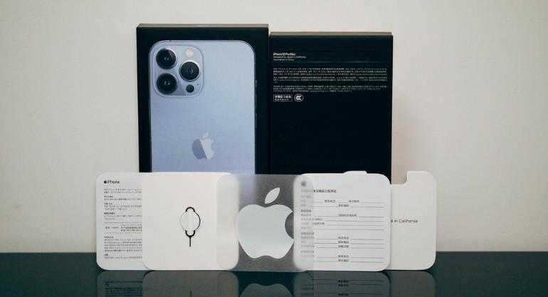 iphone13promax和iphone12promax手机壳通用吗?