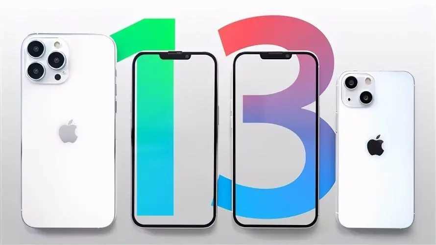 iPhone 13 双十一会降价吗?双十一iPhone 13系列会不会降价