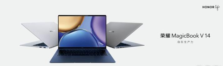 荣耀 MagicBook V 14 对比 XPS13哪款更值得入手?