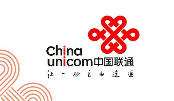 联通宽带套餐价格表2021年_中国联通宽带套餐最新资费一览表