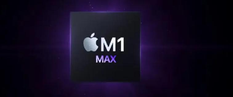 M1Max芯片跑分_M1Max芯片跑分详情