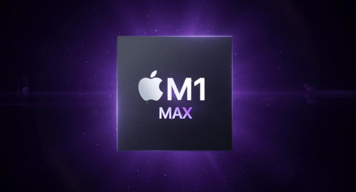 苹果m1max芯片什么水平_苹果m1max芯片性能怎么样