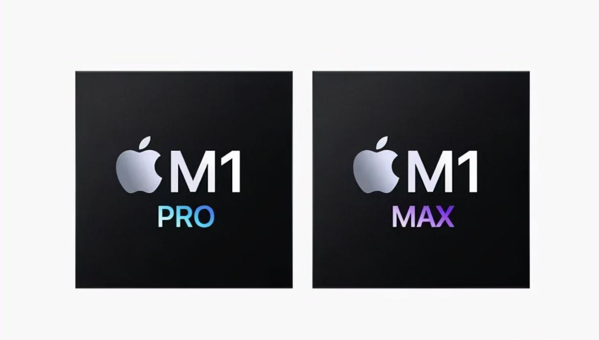 苹果m1pro和m1max有什么区别_哪个值得入手