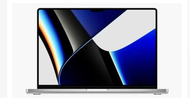 新MacBook Pro 2021价格_新MacBook Pro 2021价格公布