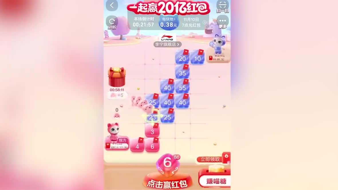 双十一喵糖总动员怎么玩_2021双十一喵糖攻略