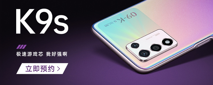 oppok9s评测_oppok9s全面评测